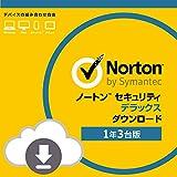 ノートンセキュリティ デラックス 1年 3台版 (Windows/Mac/Android/iOS対応) (最新版) [オンラインコード]