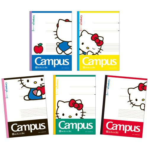 SunStar campus notes B rule 5 book Pack Hello Kitty S2617625