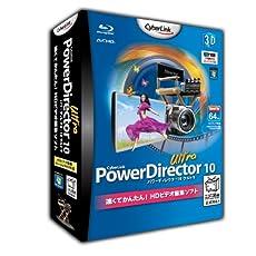 PowerDirector10 Ultra