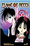 Flame of Recca Volume 5: v. 5 (Manga) (0575080175) by Anzai, Nobuyuki