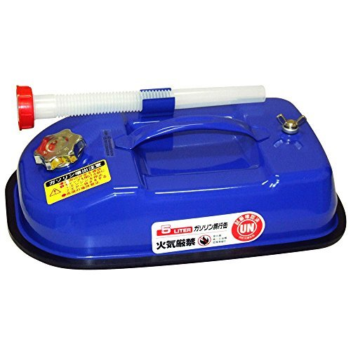 ガレージ・ゼロ ガソリン携行缶 横型 5L 蝶ネジ型エア調整ネジタイプ[青色・UN規格・消防法適合品] GZKK60