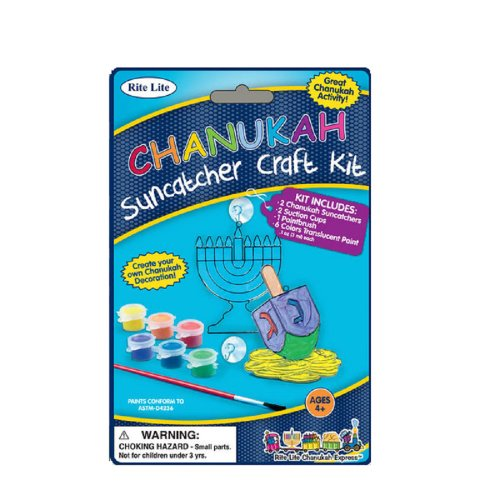 Chanukah Suncatcher Kit, Assorted Designs - Great Hanukkah Activity - 1 Pkg.