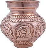Mohit Metals Brass Kalshi Nakshi (12 cm x 12 cm x 12 cm, Metallic)