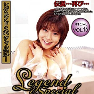 Legend Special vol.16 春菜まい [DVD]