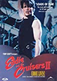 Eddie and the Cruisers II: Eddie Lives! (Region 1) (NTSC) [DVD]