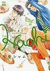 Hachi (ニチブンコミックス)