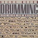 STEVE REICH: DRUMMING(reissue)