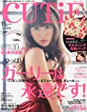 CUTiE (キューティ) 2013年 11月号 [雑誌]