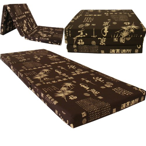 """Amazon.com - Brown Bamboo Design Shikibuton Trifold Foam Beds 3"""" Thick"""