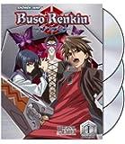 Buso Renkin Box Set 1