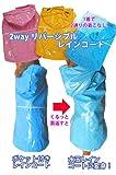 ペット 2ウェイリバーシブル カラフル水玉レインコート ピンク XSサイズ 犬用 ドッグウェア アイロンプリント ペット名前