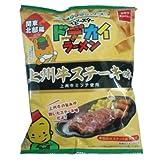 おやつカンパニー  ドデカイラーメン 関東北部編 上州牛ステーキ味 68g×12袋