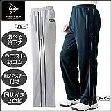 ダンロップ・モータースポーツ リラックスパンツ2色組 (M×股下68cm)