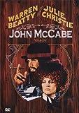 echange, troc John mccabe