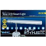 Amazon.co.jpスペクトラム ブランズ ジャパン テトラ LEDスマートライト LED-SL【ペット用品】【水槽用品】