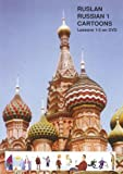 img - for Ruslan Russian 1: Cartoons Lessons 1-5 (English and Russian Edition) book / textbook / text book