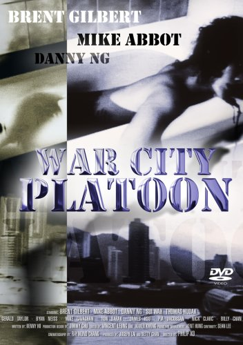War City Platoon, DVD