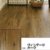 置くだけウッドフロア フローリング材 SEN: 床材 (ヴィンテージオークMH7220-02)
