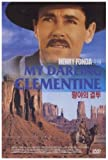 My Darling Clementine (1946) Region 1,2,3,4,5,6 Compatible DVD. Starring Henry Fonda, Linda Darnell, Victor Mature...