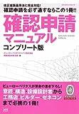 建築専門書籍のご案内(専門の方向け)