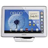 DONZO® DELUXE USB Dockingstation / Ladestation für Samsung Galaxy Note 10.1 N8000 & N8010 & N8020 / Galaxy Tab 7.0 7.7 10.1 10.1N P7500 P7300 P7100 P1000 / Galaxy Tab 2 10.1 P5100 P5110 7.0 P3100 P3110 Galaxy Tab Plus 7.0 P6200 + USB Datenkabel - schwarz
