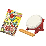 Taiko no Tatsujin: Drum 'n' Fun! Bundle (Nintendo Switch) (UK IMPORT)