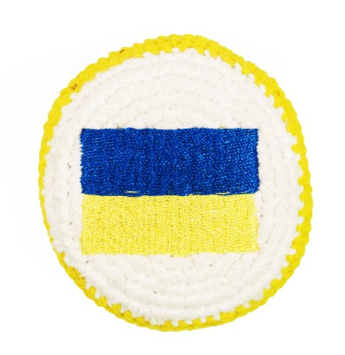 Hacky Sack - Flag of Ukraine