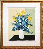 ジルベール・アルトー 『青いブーケ』 シルクスクリーン版画