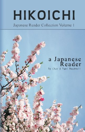 Japanese Reader Collection Volume 1: Hikoichi