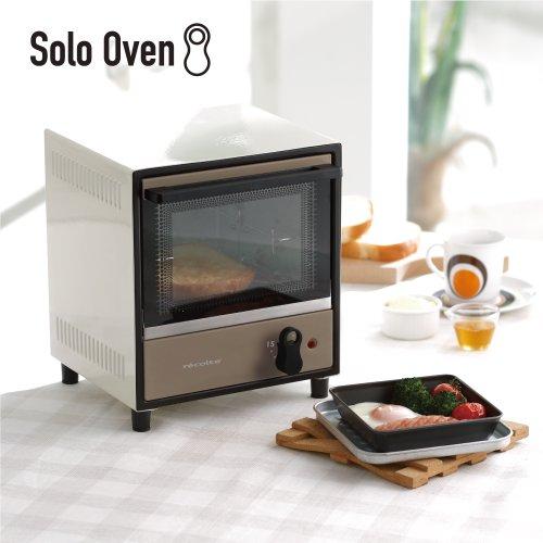 recolte solo oven (ソロ オーブン) ストーングレイ RSO-1(SG)