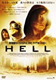 12-359「HELL」(ドイツ・スイス)