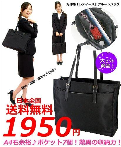 ビジネスバッグ リクルートバッグ 32451950