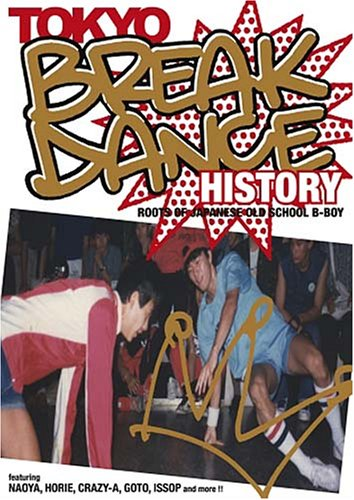 TOKYO BREAK DANCE HISTORY ROOTS OF JAPANESE OLD SCHOOL B-BOY [DVD]