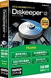 相栄電器 Diskeeper 12J Home 3ライセンス版