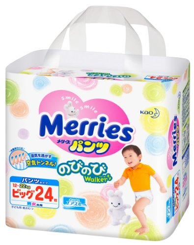 Merries pants streched walker BIG 24 Sheets Diapers