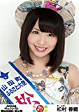 AKB48 公式生写真 41stシングル 選抜総選挙・後夜祭~あとのまつり~ 【松村香織】