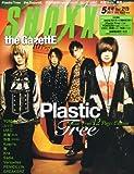 SHOXX (ショックス) 2011年 05月号 [雑誌]