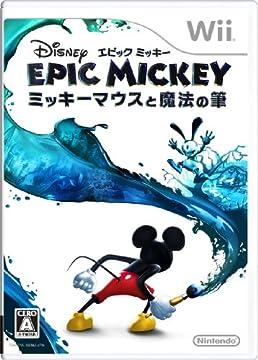 ディズニー エピックミッキー ~ミッキーマウスと魔法の筆~
