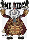 "ONE PIECE Log  Collection  ""THRILLER BARK"" (初回限定版) [DVD]"