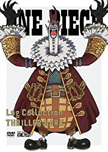"ONE PIECE Log  Collection  ""THRILLER BARK""[DVD]"