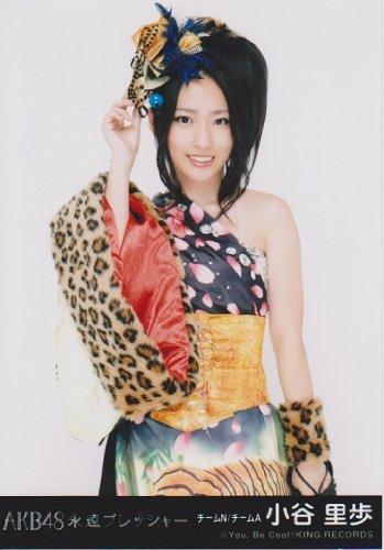 AKB48 公式生写真 永遠プレッシャー 劇場盤 HA! Ver. 【小谷里歩】