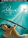 Arjun [Hindi with English Subtitles]