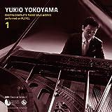 横山幸雄 プレイエルによるショパン・ピアノ独奏曲全曲集1