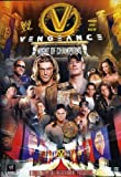 WWE Vengeance 2007 - Night of Champions