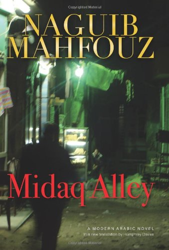 midaq alley character analysis The beauty of mahfouz's characters is that they all stand out from each other with midaq alley's setting in the egypt during the second world war, the wave of.