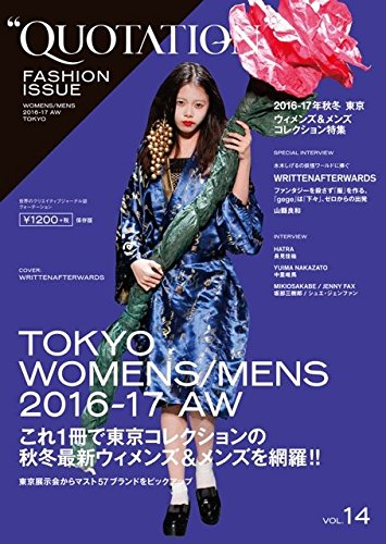 QUOTATION FASHION ISSUE 2016年Vol.14 大きい表紙画像