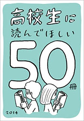 堀口綾子の画像 p1_24