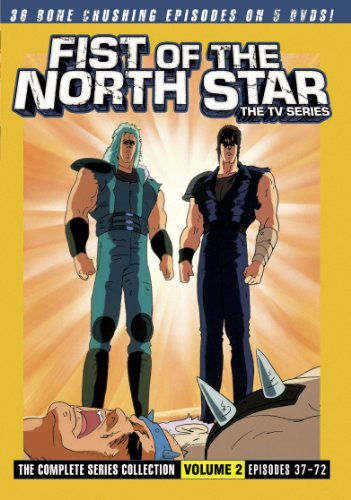 Fist of the north star episodes