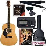 HONEY BEE ハニービー アコースティックギター ウエスタンギタータイプ W-17LH/ナチュラル 初心者入門リミテッドチューナーセット[カードチューナー] 左利き用 レフトハンドモデル
