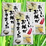 【精米】『☆たんぼだより10k×3』国内産 白米 ブレンド米 30kg